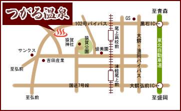 青森県平川市にあるつがる温泉の案内地図をご紹介しております。